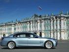 BMW 7 Series ActiveHybrid (F01h LCI, facelift 2012)