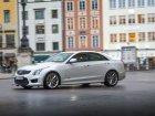 Cadillac ATS Технически характеристики и разход на гориво