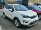 ChangAn CS15 EV Technical specifications and fuel economy