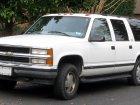 Chevrolet  Suburban (GMT400)  5.7 i V8 4WD (210 Hp)