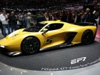 Fittipaldi EF7 Technical specifications and fuel economy