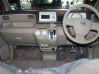 Honda  Life  0.7 (50 Hp)