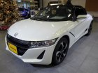Honda S660 Technical specifications and fuel economy