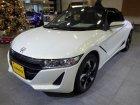 Honda S660 Teknik özellikler ve yakıt ekonomisi (tüketimi, mpg)