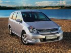 Honda  Stream  2.0i (156 Hp) Automatic