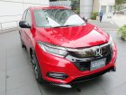 Honda Vezel Technical specifications and fuel economy