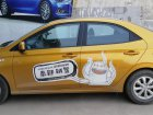 Hyundai  Reina  1.4 MPI (95 Hp)