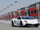 Lamborghini Gallardo LP 570-4