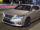 Lexus  CT 200h  1.8 16V (136 Hp) Hybrid