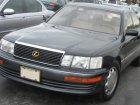 Lexus LS I (facelift 1992)