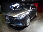 Mazda CX-8 Technical specifications and fuel economy