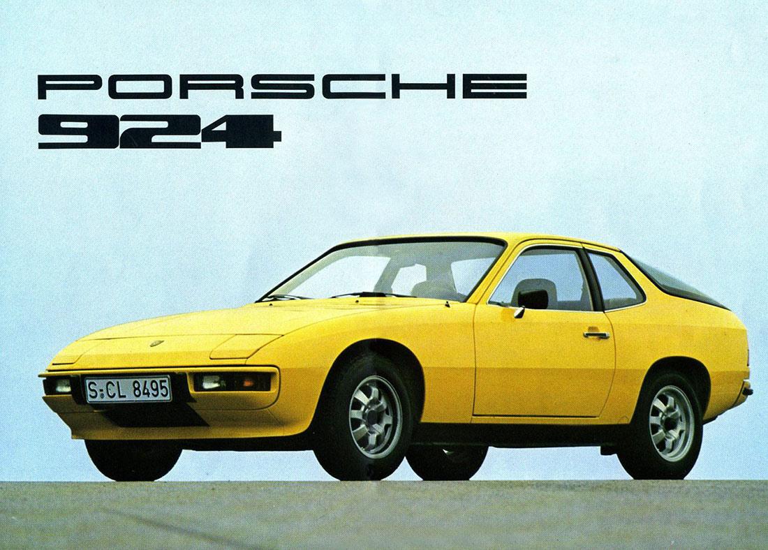 porsche 924, 1976 отзывы