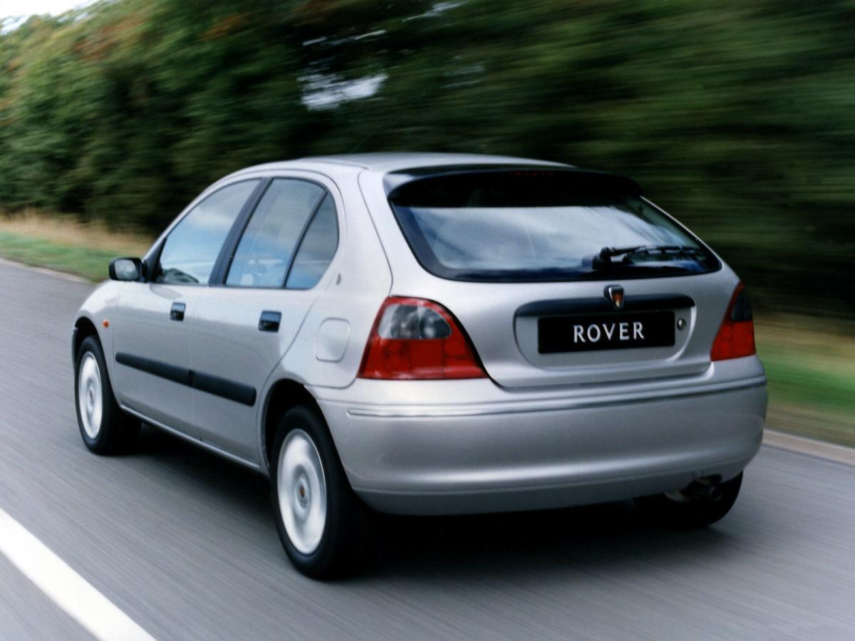 Rover Rf B D
