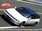 Subaru SVX (CX)